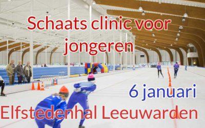 Schaats clinic voor jongeren